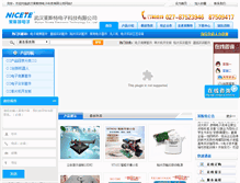 Tablet Preview of nicetec.cn
